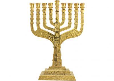 Traditional Brass Chanukah Menorah