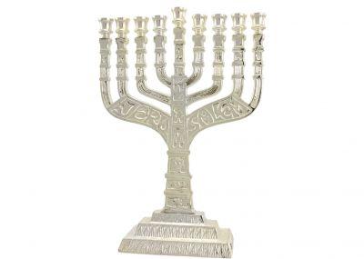 Traditional Silver Plated Hanukkah Menorah