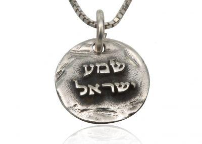 925 Sterling Silver Kabbalah Pendant - Shema Israel