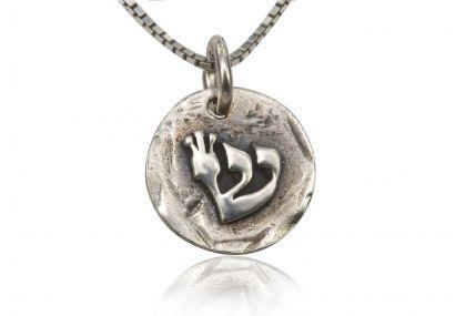 "925 Sterling Silver Kabbalah Pendant ""Shadi"""